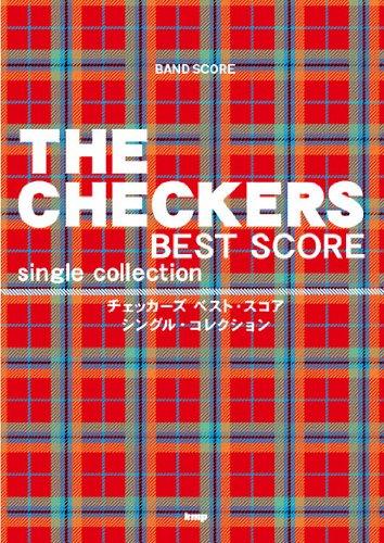 バンドスコア チェッカーズ BEST SCORE single collection (BAND SCORE)