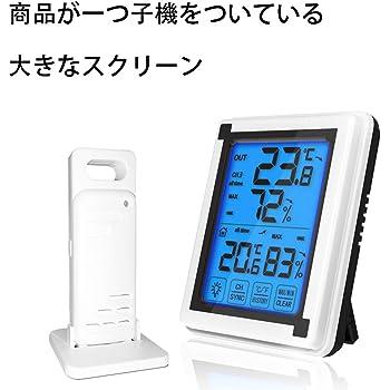 LECDDL デジタル温湿度計 外気温度計 ワイヤレス 温度湿度計