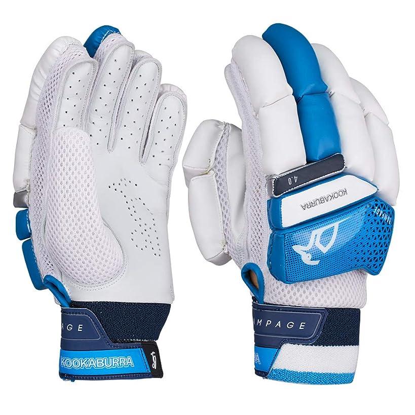 Kookaburra Cricket Premium Batting Gloves ' 2019 Series Edition - Men's Right Handed