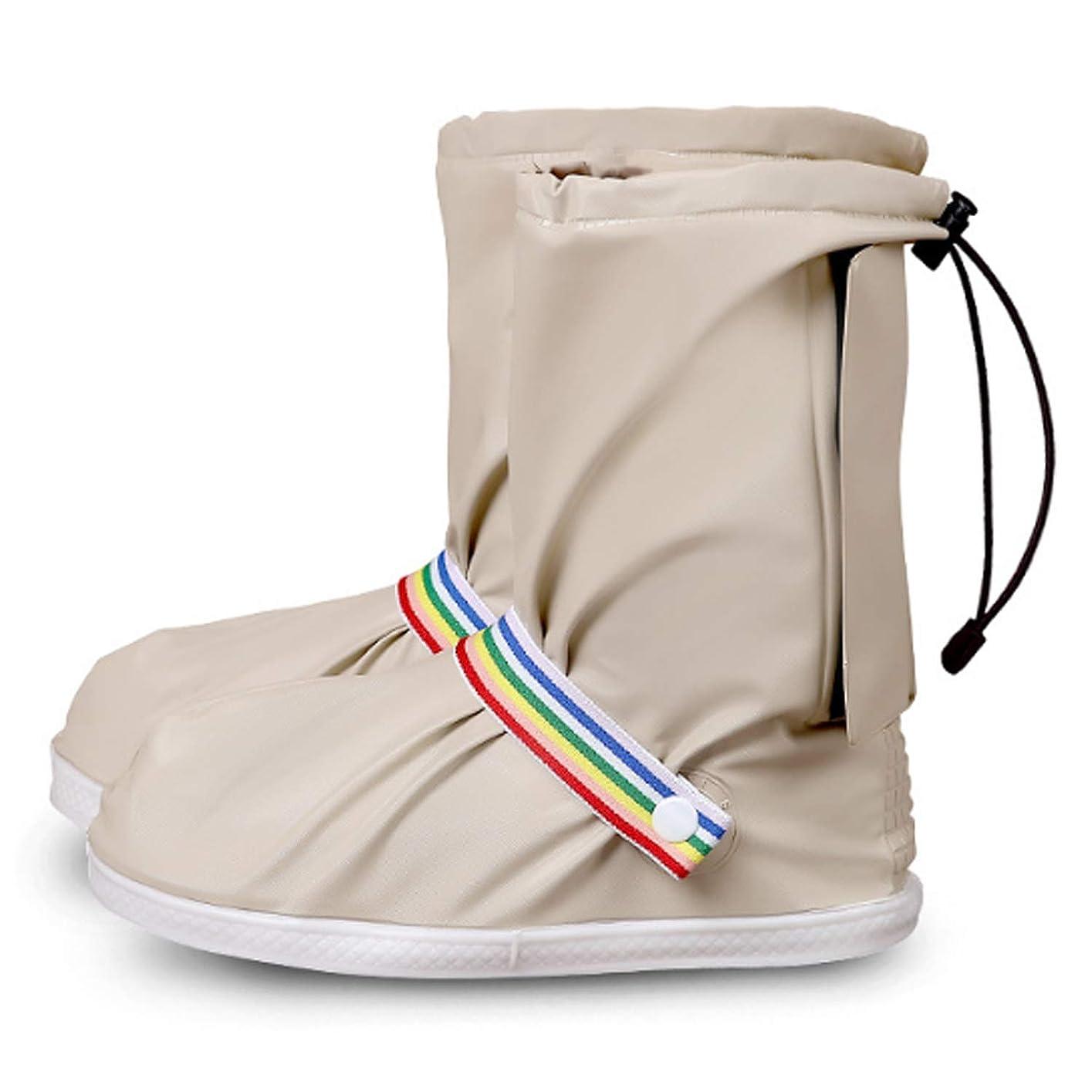 与えるに渡って取り替える[JOUDOO] シューズカバー 靴カバー 靴の保護 レインブーツ ブーツカバー ロードバイク レインシューズ 雨 泥避け 完全防水 滑り止め 超軽量 台風対策 通勤通学 男女兼用