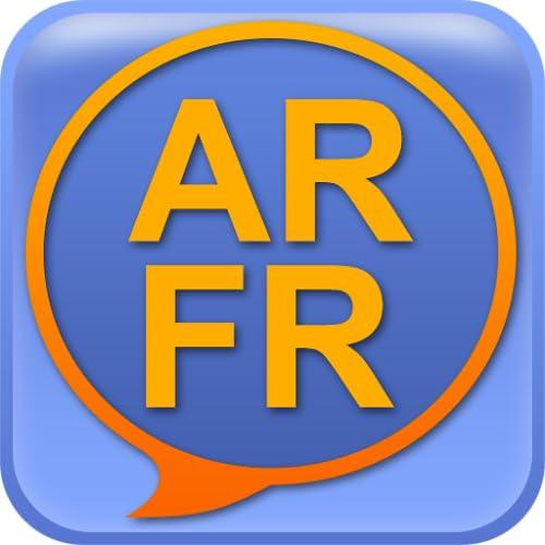 Dictionnaire Arabe Français