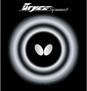 Butterfly 2.1 Bryce Speed Rubber