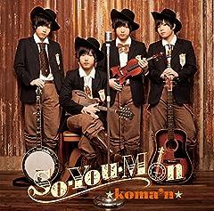 So-You-Mon