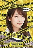 秋元工事中(特典なし) [Blu-ray]