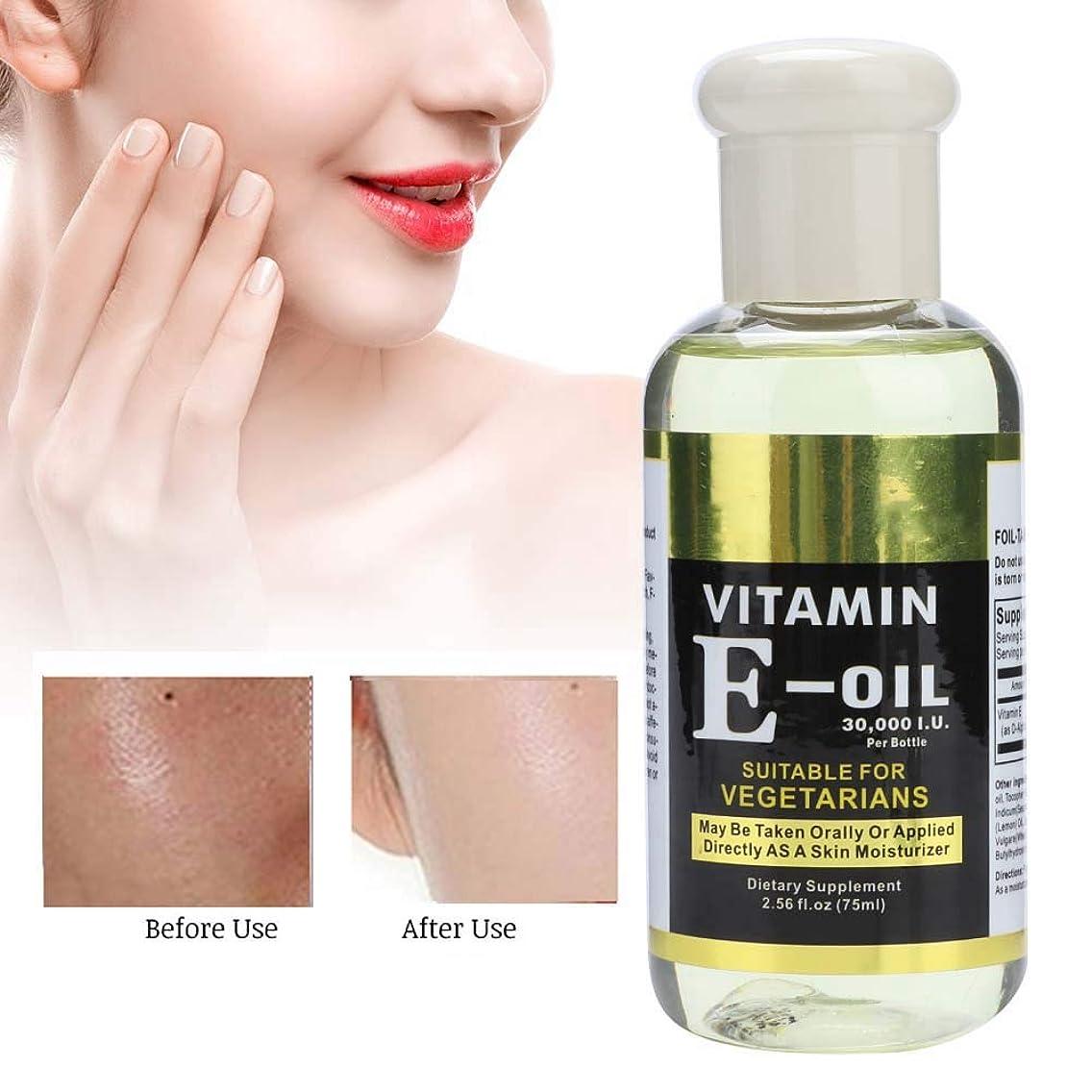 トリクル定数同盟保湿のビタミンEオイル、75mlを白くすることを修理する表面肌