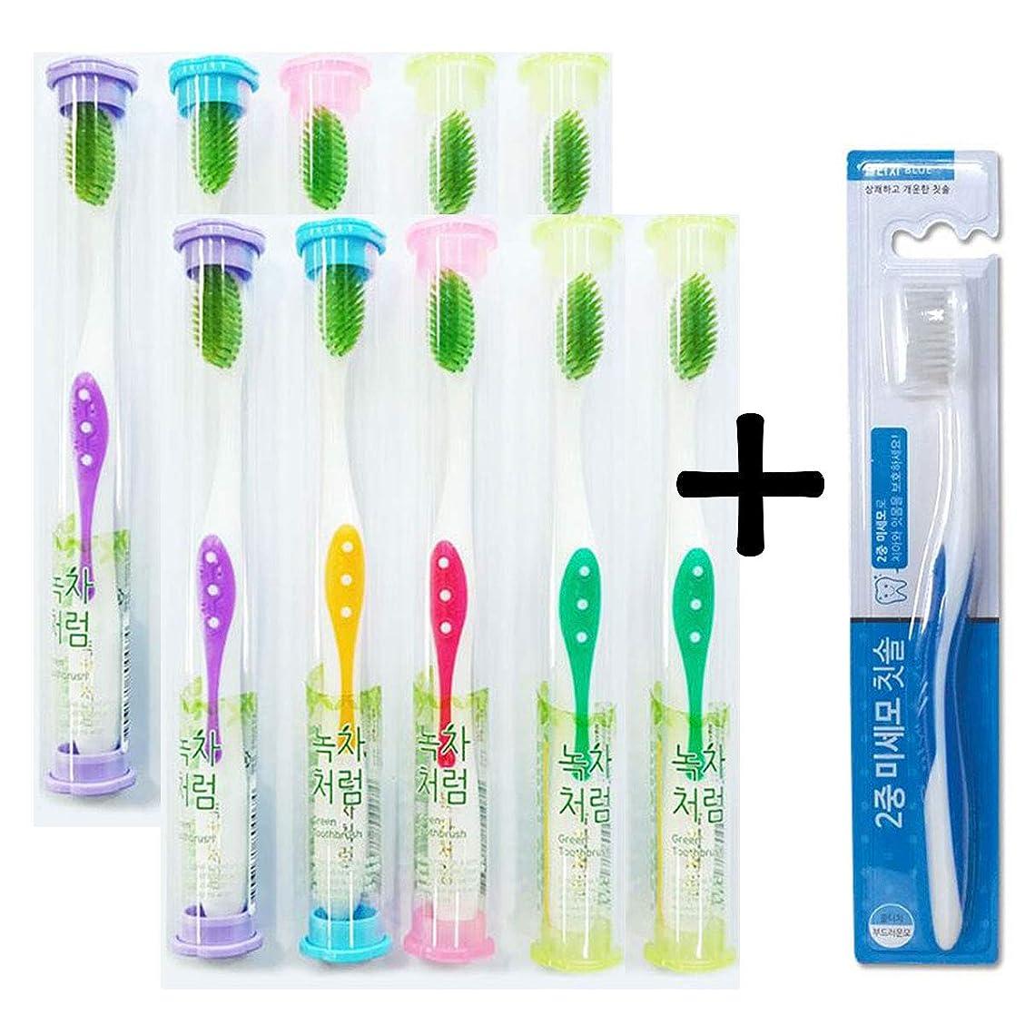アラブ人悪い句読点Korea Green Toothbrush 10+1 Special Set Lovely individual case Random color 緑茶の歯ブラシ10本,ランデン発送+クルターチ2重微細胞歯ブラシ1本