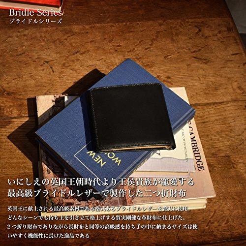 『[ラファエロ] ブライドルレザー 二つ折り財布 メンズ (チョコ)』の1枚目の画像