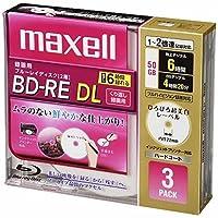 maxell 録画用ブルーレイディスク BD-RE DL 260分 (1~2倍速対応) 「ひろびろ超美白レーベ BE50VFWPA.3J