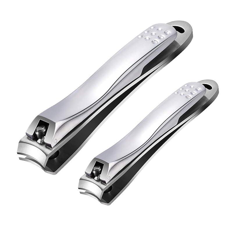 厳最大限部分的につめきり ステンレス製高級 爪切り 爪やすり付き 手足はがね ツメキリ 握りやすい スパット切れる レザーケース付き付属 (2サイズ)