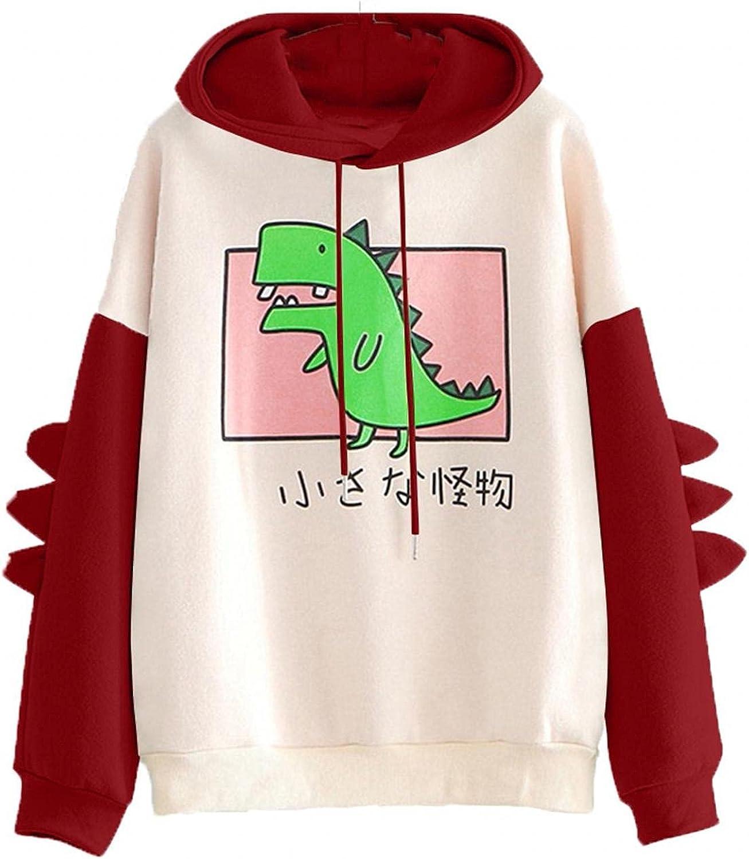 Hoodies for Women Pullover Cute,Kirbyates Cute Sweatshirt for Womens Teens Girls Animal Cosplay Hoody Tops Anime Hoodie Kawaii Jumper Comfy Sweater Loose Frog Top Brown