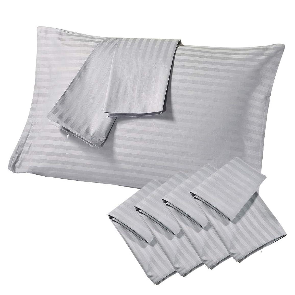 地上のコンサートアーサーTebery ベッドバグ ダストダニ&アレルギーコントロール 枕プロテクター コットン100% ファスナー付き枕カバー 4パック 標準 グレー Te-PillowProtectors-Gray-S-4pc