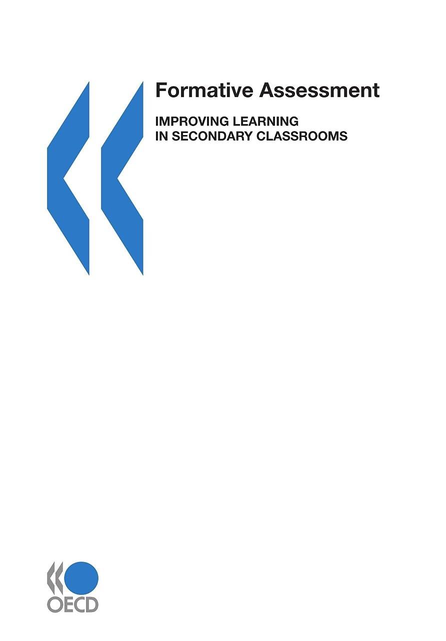 おしゃれな彼主観的Formative Assessment: Improving Learning In Secondary Classrooms