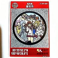 鳥取県 倉吉市 マンホールカード ひなビタ第13弾 ロット001