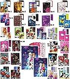alles-meine.de GmbH Ordner / Heftbox / Heftordner - A4 -  lustige Bunte Eulen  - für Hefte, Zettel...