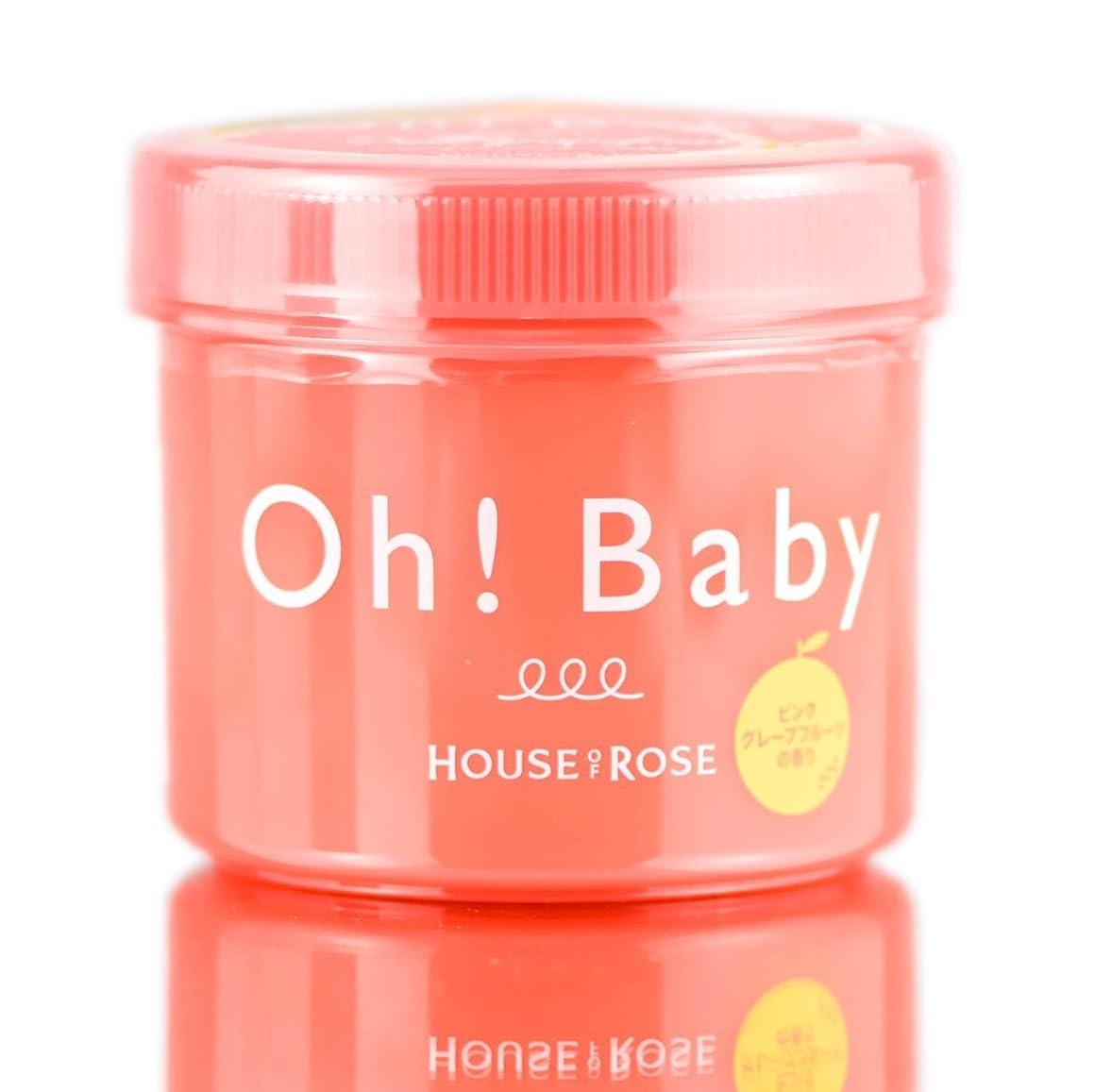 祈りリース退却【期間限定】HOUSE OF ROSE ハウス オブ ローゼ Oh! Baby ボディ スムーザー PGF (ピンクグレープフルーツの香り) 350g