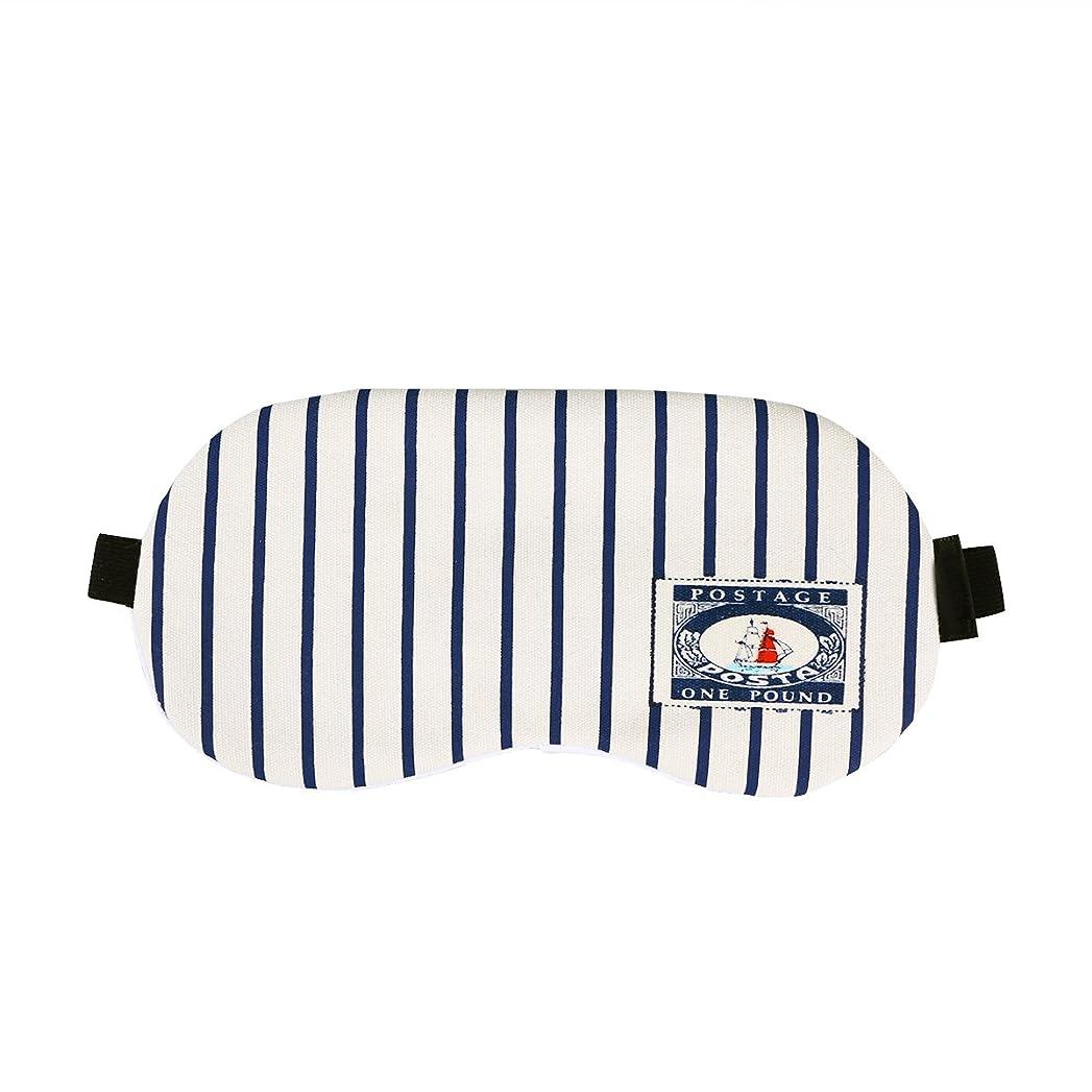 クレタ知覚特別なHEALLILY コットンアイスリーピングマスクかわいいアイマスクレストスリーピングマスクアイパッチ目隠し旅行用Sleeping Aid(ストライプ)
