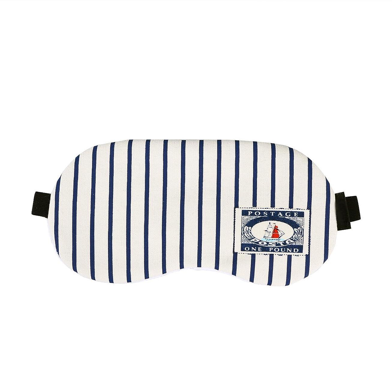 一貫したピットブラシHEALLILY コットンアイスリーピングマスクかわいいアイマスクレストスリーピングマスクアイパッチ目隠し旅行用Sleeping Aid(ストライプ)
