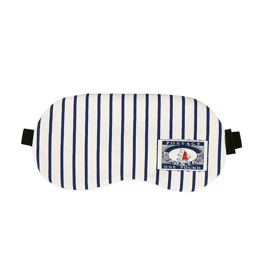 を除く近代化ケントHEALLILY コットンアイスリーピングマスクかわいいアイマスクレストスリーピングマスクアイパッチ目隠し旅行用Sleeping Aid(ストライプ)