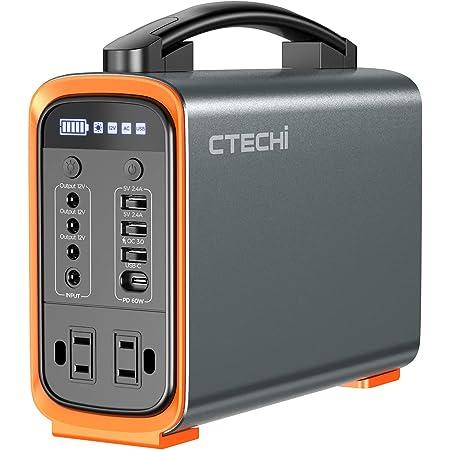 CTECHi ポータブル電源 LiFePO4リン酸鉄リチウム電池 大容量 75000mAh/240Wh 2.5時間で満充電 純正弦波 小型 ポータブルバッテリー AC(200W 瞬間最大300W)/Type-C(PD60Wデュアル急速充電)/DC/USB QC3.0搭載/シガーソケット 9 Way出力 充電方法5つ ソーラーパネル充電 高輝度ライト 非常用電源 車中泊 アウトドア キャンプ 防災グッズ 停電対策 台風