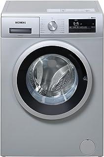 【国美自营】siemens 西门子 WM12N1E80W 8公斤 变频滚筒洗衣机 中途添衣 专业除菌设计 银色【大牌?#22270;??#20998;时?#35777;】