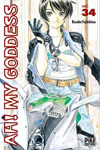 Ah! My Goddess T34