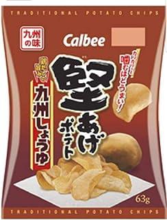 カルビー堅あげポテト九州しょうゆ味63g×6袋