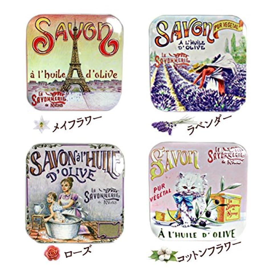 ラテン怠感繁栄するラサボネリー アンティーク缶入り石鹸 タイプ100 95g (メイフラワー)