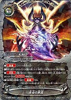 バディファイトX(バッツ)/生命の奔流(レア)/最強バッツ覚醒! ~赤き雷帝~