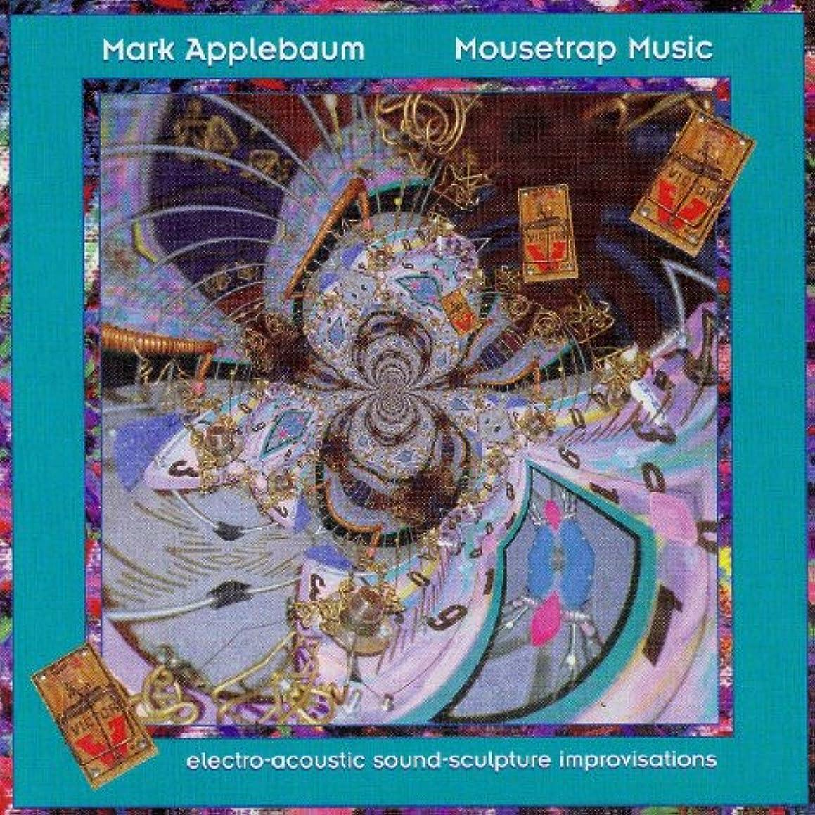 MOUSETRAP MUSIC