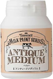 ターナー色彩 ミルクペイント アンティークメディウム 200ml