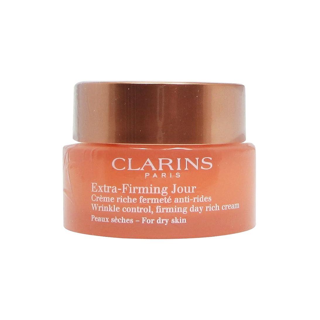 影響するお香定常Clarins Extra-firming Dry Skin 50ml [並行輸入品]