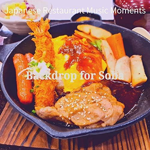 Japanese Restaurant Music Moments