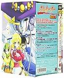グレネーダー ほほえみの閃士 Bullet.1[DVD]