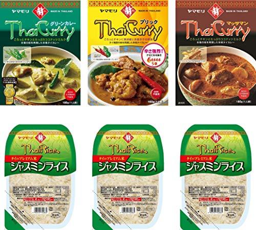 【Amazon.co.jp限定】 ヤマモリ タイカレー人気3品&ジャスミンライスセット