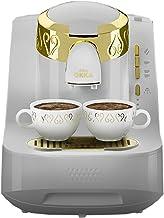 ارزوم اوكا - ماكينة تحضير القهوة التركية - ابيض/ذهبي - OK008