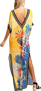 Bsubseach Women Sexy Lace Crochet Open Front Swimsuit Beach Long Kimono Cover Ups