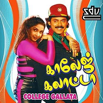College Gallata