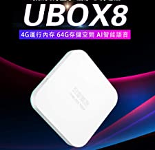 $218 » Latest Version Unblock Tv Box GEN8 Unbock Tech Ubox8 4G+64Gb with Support 5G WiFi