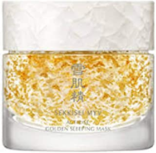 Kose SEKKISEI MYV Actirise Golden Sleeping Gel Mask Overnight Mask 100g Nieuw