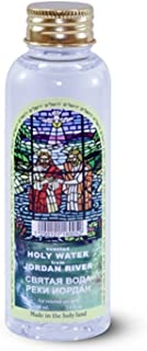 Authentic Holy Water From the Jordan River the Holy Land Lightly Scented with a Gentle Scent of Holy Land Flowers to Eliminate Staleness and to Keep Freshness. by Ein Gedi