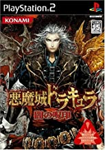Castlevania: Curse of Darkness / Akumajo Dracula: Yami no Juin [Japan Import]
