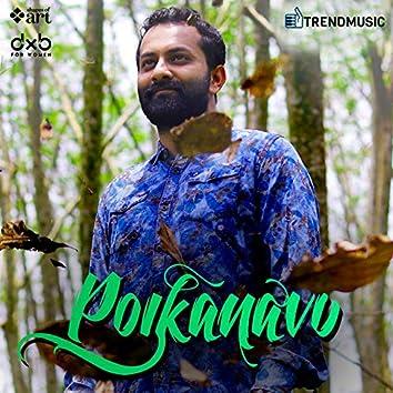 Poikanavu (feat. Vishnu Agasthiya, Anita Johnson)