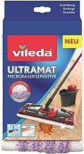 Ultramat Sensitive Replacement Cover