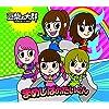 サマバリ(CD)(キッズ盤)