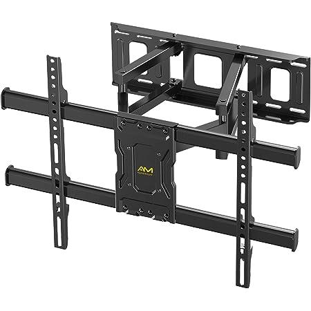 Support Murale TV Inclinable Orientable - pour écrans 37-70 Pouces LED LCD Plasma et courbé Support TV,VESA 200x100mm - 600×400mm, Capacité Max 60kg