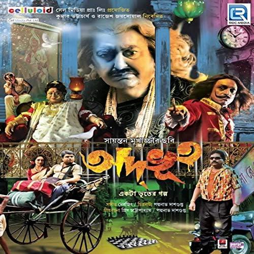Devjit Roy