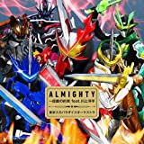 ALMIGHTY~仮面の約束 feat.川上洋平(CD+DVD+玩具)(数量限定)