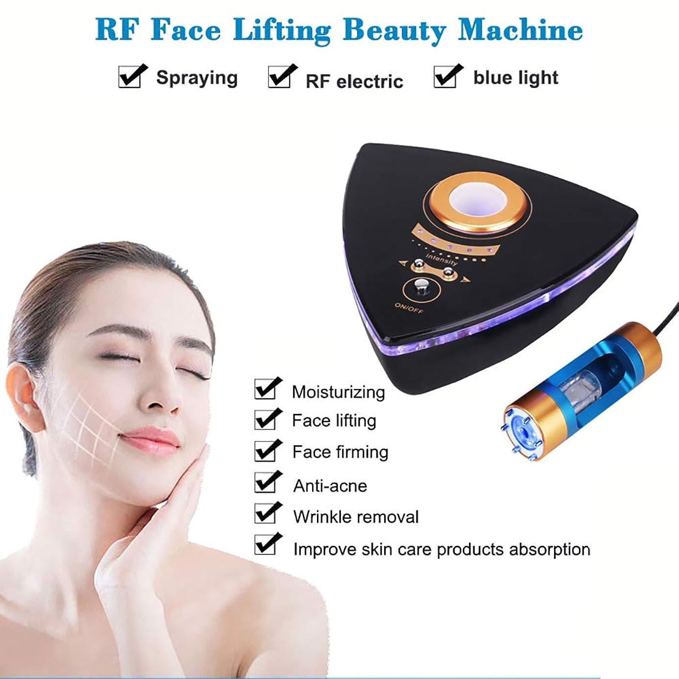 スイシダテープRFフェイスリフティング美容機、スプレーRF電気青色光にきび防止保湿顔の引き締め、肌の若返りのために除去しわホームユース
