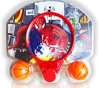 Basketball Sport Toy - small size