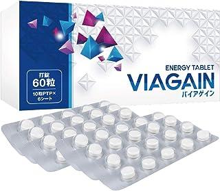 VIAGAIN(バイアゲイン) 男性用 サプリメント 特許成分のバイオペリン配合 60粒 30日分